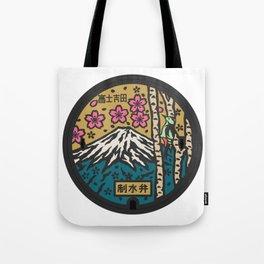 Japan manhole fuji sakura Tote Bag