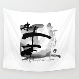 Tao Of Healing No. 29I by Kathy Morton Stanion Wall Tapestry