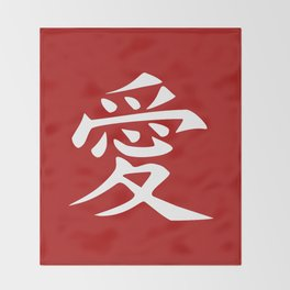 The word LOVE in Japanese Kanji Script - LOVE in an Asian / Oriental style writing. White on Red Throw Blanket