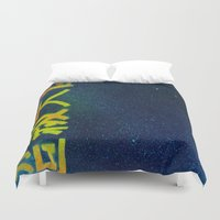 power Duvet Covers featuring Power by Lewys Williams
