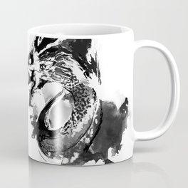 No Mind, No Stance Coffee Mug