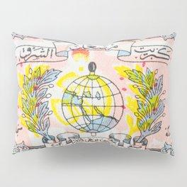 Old Matchbox label #4 Pillow Sham