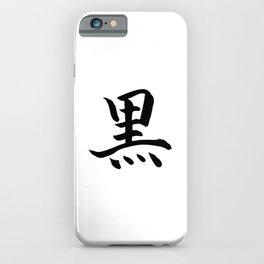 黒 - Japanese Kanji for Black; Kuro iPhone Case