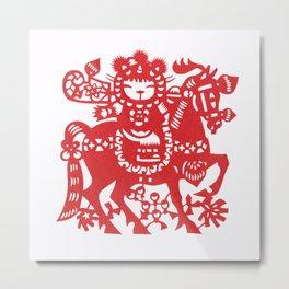 Rice Paper Prince Metal Print