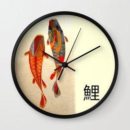 Kolors Koi Wall Clock