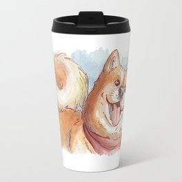 Harumi Travel Mug