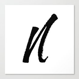 Letter N Ink Monogram Canvas Print