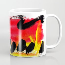 Bold Painterly Abstract Stripes In Black Red and Yellow Coffee Mug