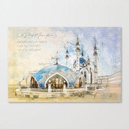 Kul Sharif Mosque, Kazan Canvas Print