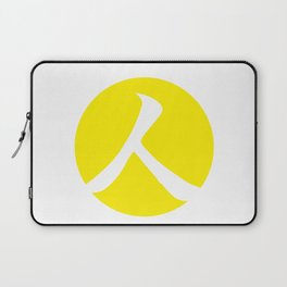 Canary Yellow Person Laptop Sleeve