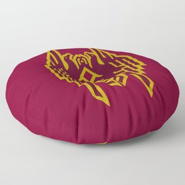 Hawke Amell Crest V2 Floor Pillow