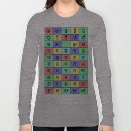 Hindi Alphabets Varnmala Long Sleeve T-shirt