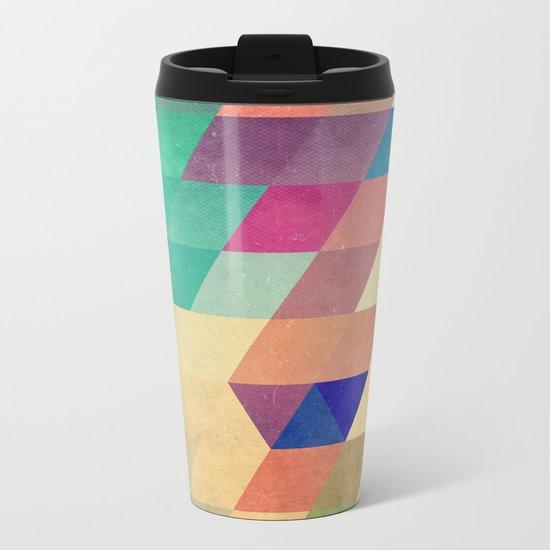 dyrzy Metal Travel Mug