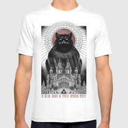 The Master and Margarita T-shirt