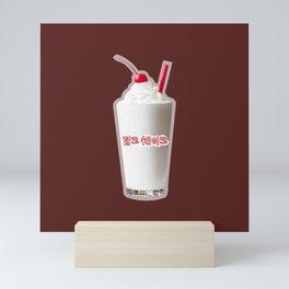 밀크 쉐이크 Milkshake Mini Art Print
