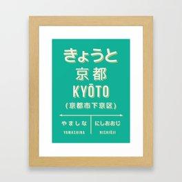 Retro Vintage Japan Train Station Sign - Kyoto Kansai Green Framed Art Print