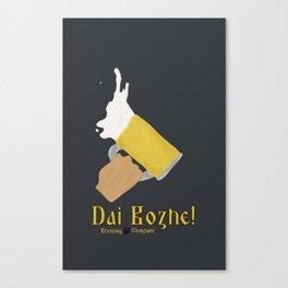 Dai Bozhe! Canvas Print