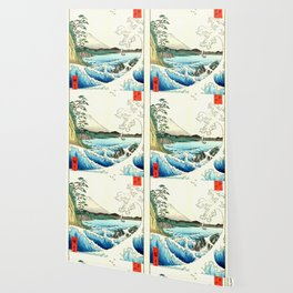 The Great Wave. The Sea At Satta Wallpaper
