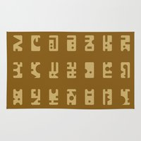 sci fi Area & Throw Rugs featuring Sci-Fi Glyphs by Lestaret