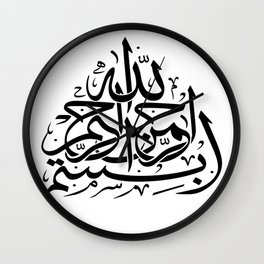 Bismillah بسم الله‎  In the name of God Arabic Calligraphy Wall Clock