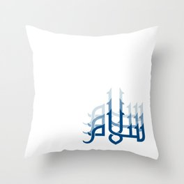 Salaam. Throw Pillow