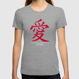 Japanese symbol for Love | Kanji T-shirt