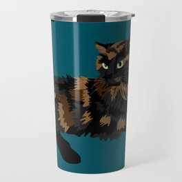 Pesto Travel Mug