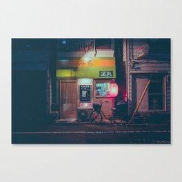 Tokyo's Ramen Restaurants Canvas Print