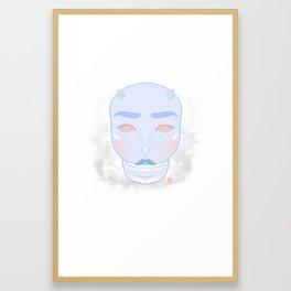 Fear These Tears Framed Art Print