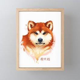 Akita Stylistic Portrait Framed Mini Art Print