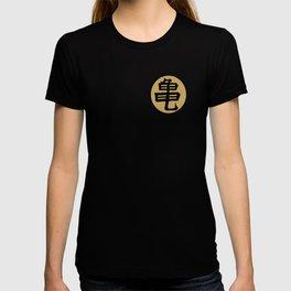 Kame kanji T-shirt