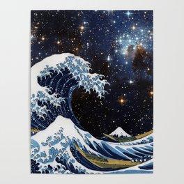 Hokusai & LH95 Poster