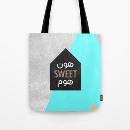 Hon Sweet Home Tote Bag