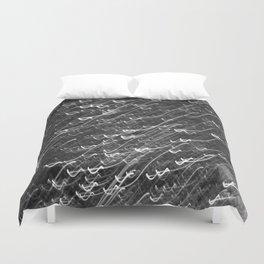 Black & White Glitter 1594 Duvet Cover