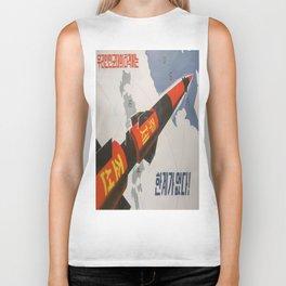 Vintage poster - Soviet Union Biker Tank