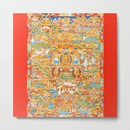 Mandala Buddhist 14 Metal Print
