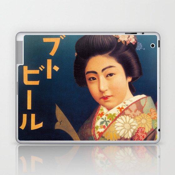 Vintage Japanese Beer Ad - Samurai Kamishimo Laptop & iPad Skin