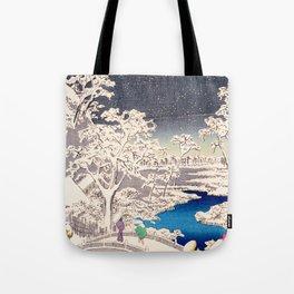 Ochanomizu Tote Bag