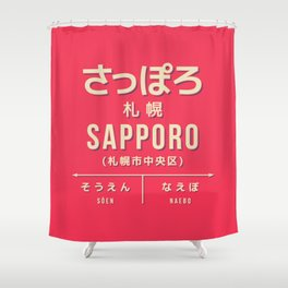 Retro Vintage Japan Train Station Sign - Sapporo Hokkaido Red Shower Curtain