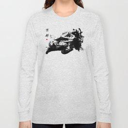 Winter in Kyoto - Japan Long Sleeve T-shirt