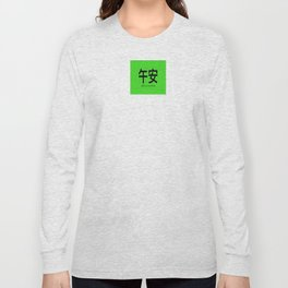 GREEN -AFTERNOON Long Sleeve T-shirt