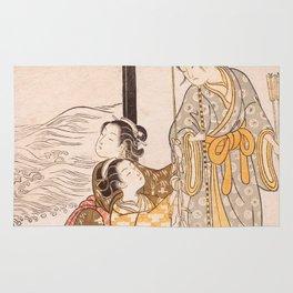 Minamoto Rug