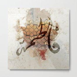 Fatema  Metal Print