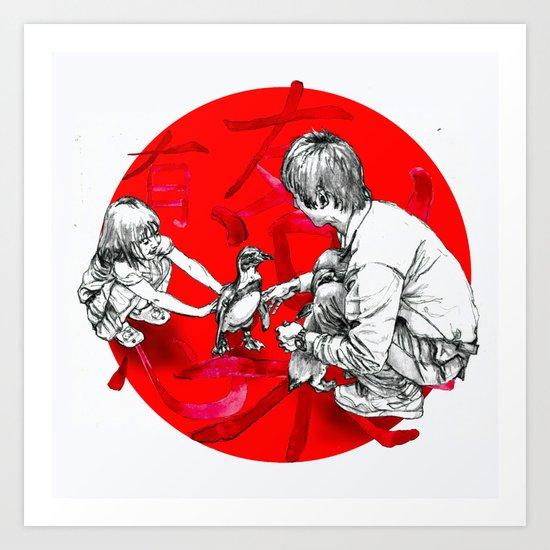 Japanese flag Art Print