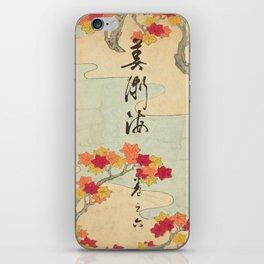 Vintage Japanese Maple Leaf and River Print iPhone Skin