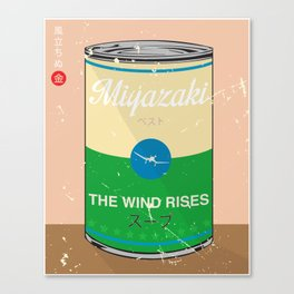 The wind rises- Miyazaki - Special Soup Series  Canvas Print