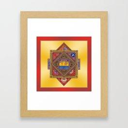 Meditation on Serenity (gradient gold) Framed Art Print