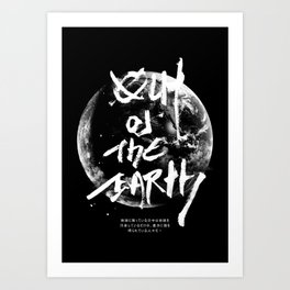 Out of the earth Art Print