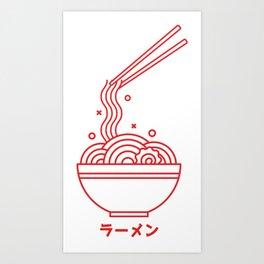 Ramen Soup Art Print