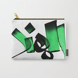 Al-Mohannad Carry-All Pouch